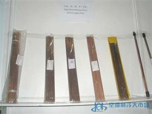 HS221锡黄铜焊丝