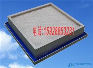 云南昆明市制药厂医院手术室液槽式空气过滤器|刀架式