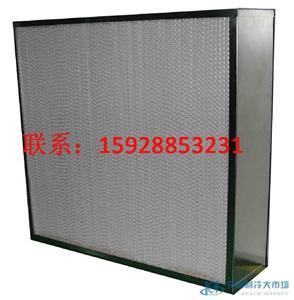 云南昆明重庆中央空调高效空气过滤器|层流罩空气过滤