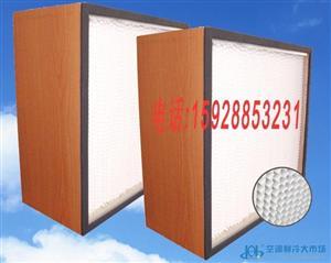 贵州贵阳百级千级高效空气过滤器|层流罩高效空气过滤