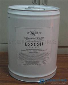 比泽尔螺杆压缩机冷冻油B320SH适用R22冷媒