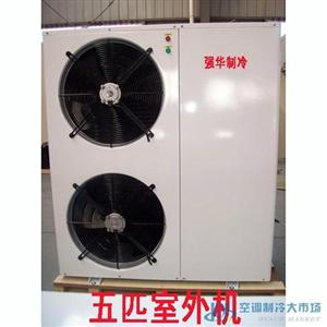 三洋空调式一体机FKL-5HP(低温R-404A)