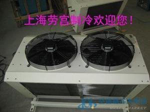上海冷凝器生产销售厂家