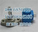 比泽尔螺杆澳门太阳城网站44118配件/电磁阀/密封垫