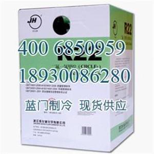 巨化R22制冷剂上海销售中心