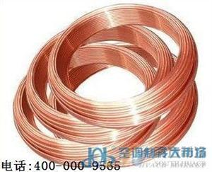 格力变频空调R410A铜管