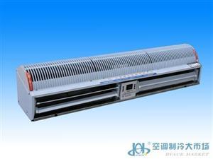 FM11豪华半圆型自然风系列风幕机