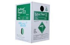 22.7kg 杜邦R22制冷剂