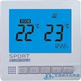 电采暖液晶温控器
