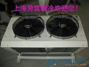 福建冷凝器安�b�S�o