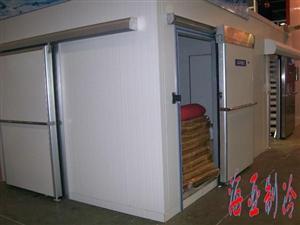 想在海南建个冷库,需要多少钱