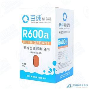湖南R600A制冷剂