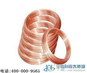 湖南上海飞轮R410A铜管