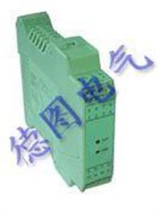 云南德图提供信号隔离器