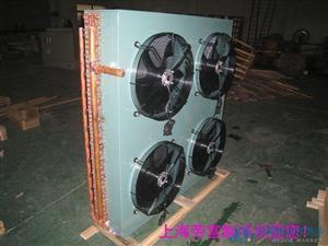�V�|�L冷冷凝器