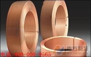 湖南空调R410A铜管