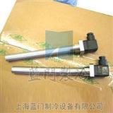 比泽尔螺杆压缩机电加热器