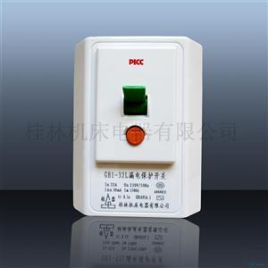 GB1-32L空调漏电保护开关