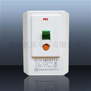 桂器GB1-32-B漏电保护开关