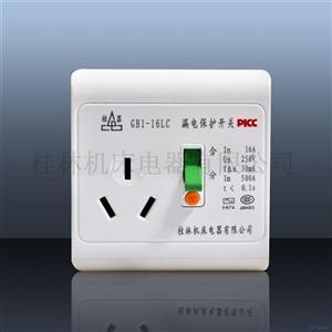 GB1-16LC漏电保护开关