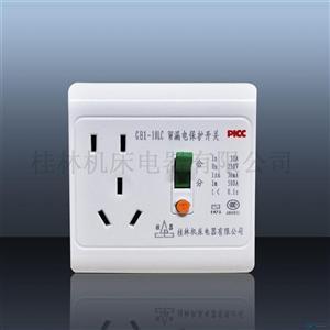 GB1-10LCW漏电保护开关