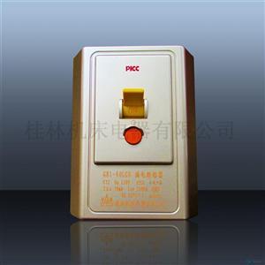 GB1-40LGD桂器漏电断路器