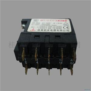 GC7-12/C10交流接触器