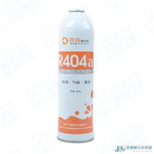 百�R404A制冷��