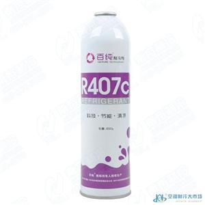 百�R407C制冷��