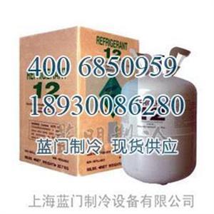 国产冷煤R12价格/制冷剂R12批发