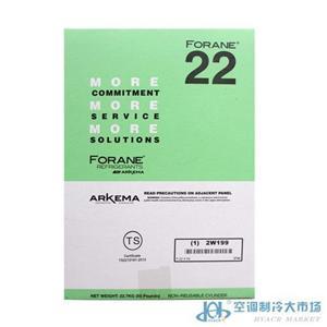 法国阿科玛r22制冷剂外包装