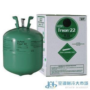 杜邦制冷剂,R22