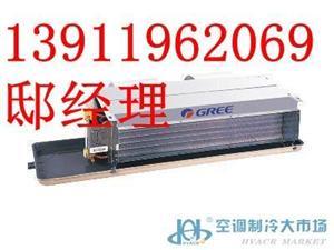 北京高品质格力风机盘管