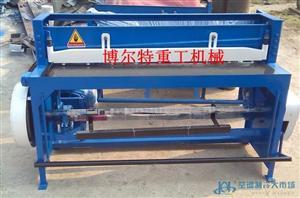 1.3米电动剪板机价格