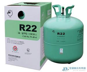 通辽正品冷库R22制冷剂批发