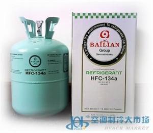 海拉尔R134a正品制冷剂氟利昂