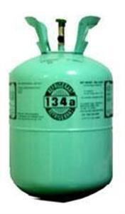 海拉尔R134a,R22制冷剂