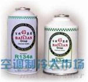 北京汽车空调配件制冷剂氟利昂