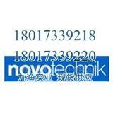 NOVO磁环 Z-TMI-P14