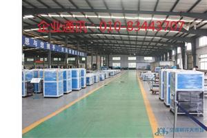 北京风机盘管安装改造移位公司