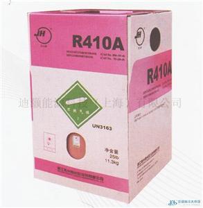 R410A制冷剂巨化品牌
