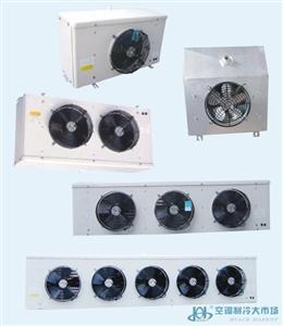 特价销售工厂通风降温设备冷风机