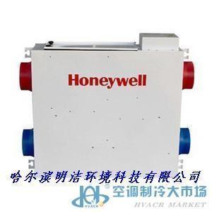 哈尔滨美国霍尼韦尔Honeywell新风系统