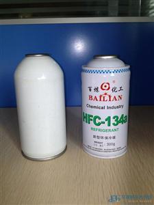鞍山环保空调氟利昂制冷剂冷媒
