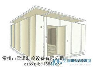 工厂食堂保鲜库、冷库工程