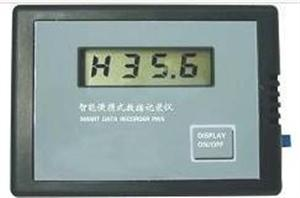 药品温度湿度记录仪