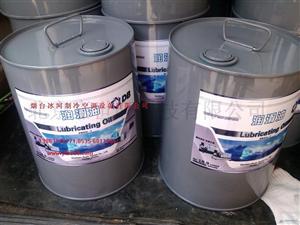 仓储批发顿汉布什冷冻油DBOIL3#