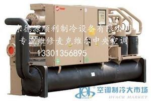 水源热泵机组维修保养