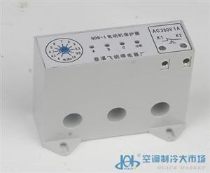 电机过载保护器-电动机过流保护器