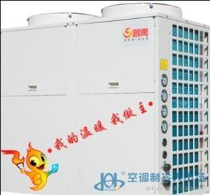 北京电锅炉
